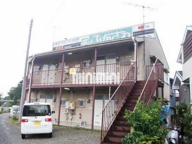 東海道本線 二宮駅(徒歩7分)