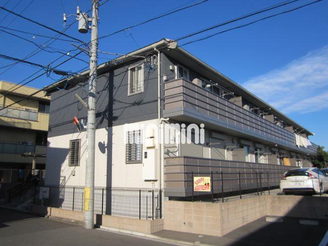 東急東横線 綱島駅(バス15分 ・上末吉郵便局前停、 徒歩2分)