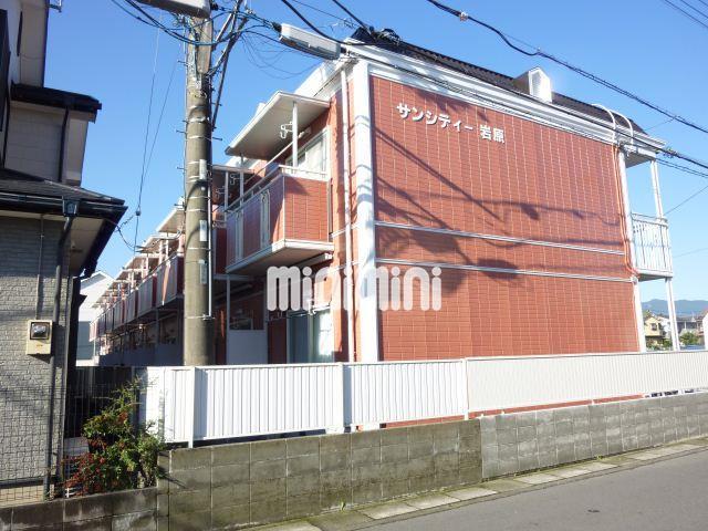 伊豆箱根大雄山線 岩原駅(徒歩4分)