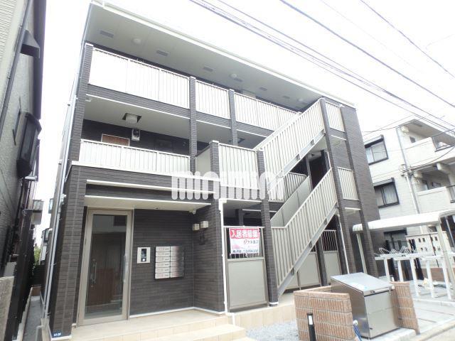 横浜市グリーンライ 日吉本町駅(徒歩9分)