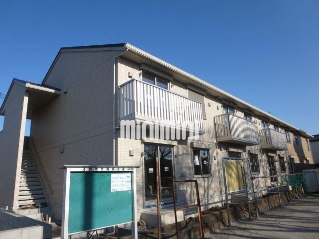 小田急電鉄江ノ島線 長後駅(バス16分 ・吉岡芝原停、 徒歩1分)