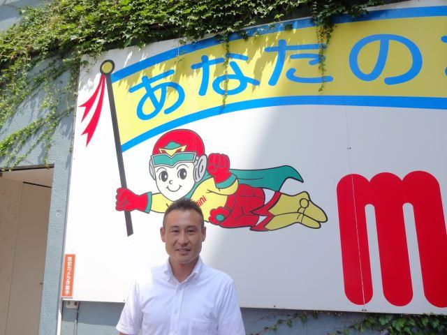 ミニミニ平塚店店長