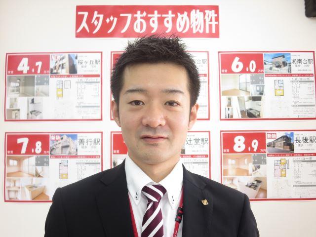 ミニミニ茅ヶ崎店スタッフ
