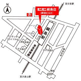ミニミニ綱島店の地図