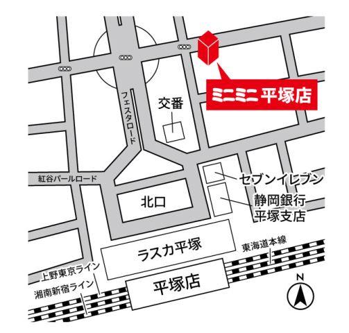 ミニミニ平塚店の地図