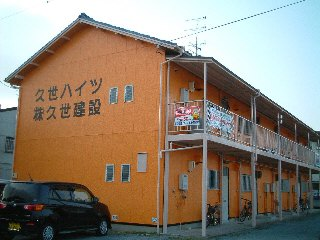 新着賃貸6:三重県松阪市中央町の新着賃貸物件