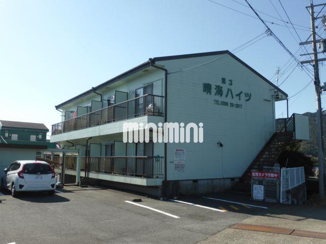 バス・鳥羽高校前停(徒歩4分)