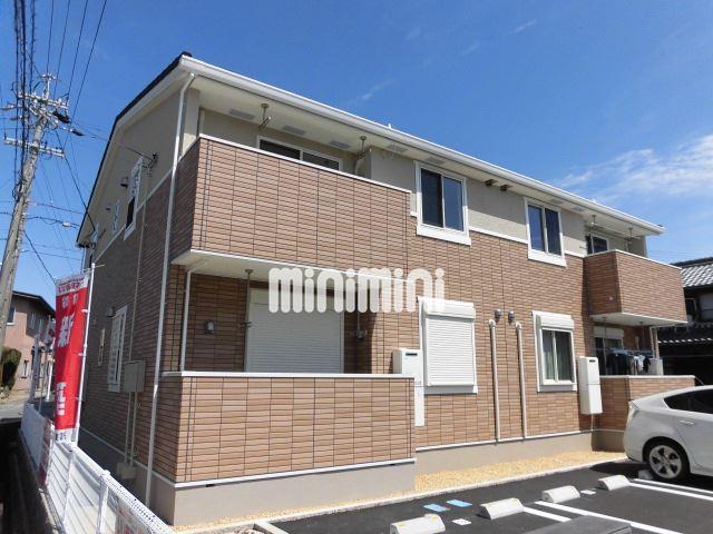 近鉄鈴鹿線 三日市駅(徒歩12分)