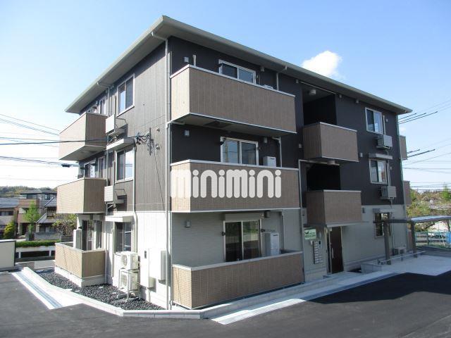 四日市あすなろう 西日野駅(徒歩6分)