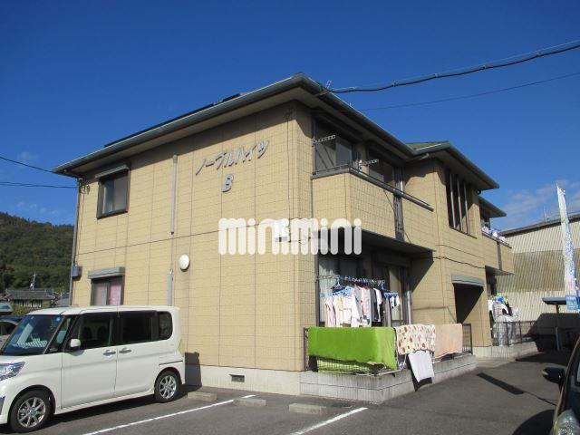 山陽本線 瀬戸駅(徒歩8分)