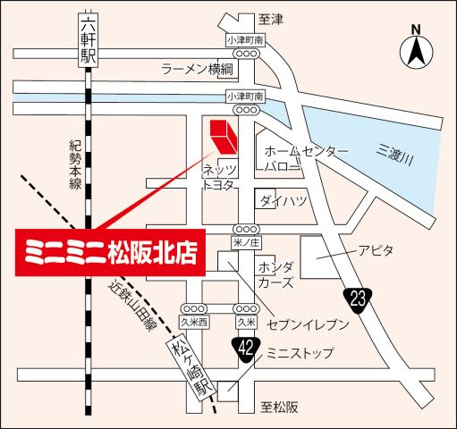 ミニミニ松阪北店の地図