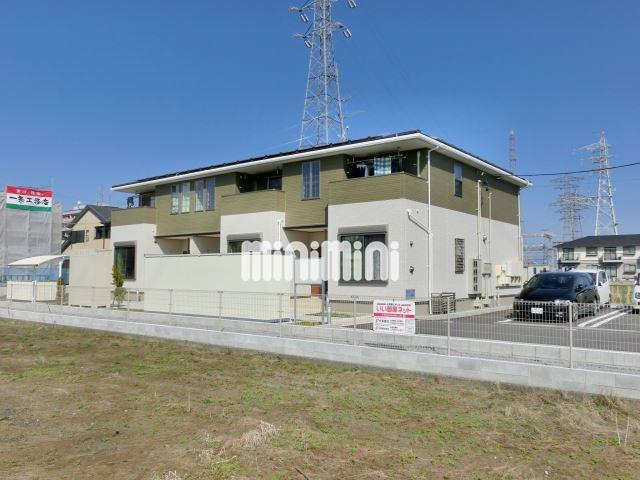 東海道本線 荒尾駅(徒歩17分)
