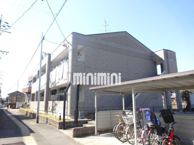 名鉄犬山線 江南駅(徒歩19分)