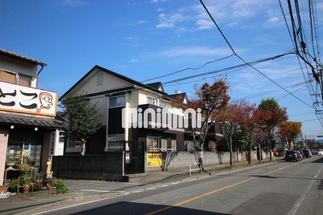 篠栗線 原町駅(徒歩10分)