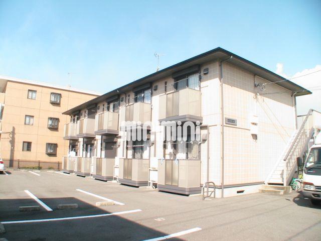 東海道本線 吉原駅(徒歩59分)