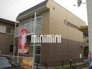 東海道本線 愛野駅(バス7分 ・体育館前停、 徒歩7分)