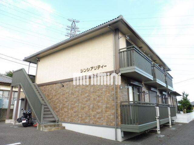 岳南電車 岳南原田駅(徒歩8分)