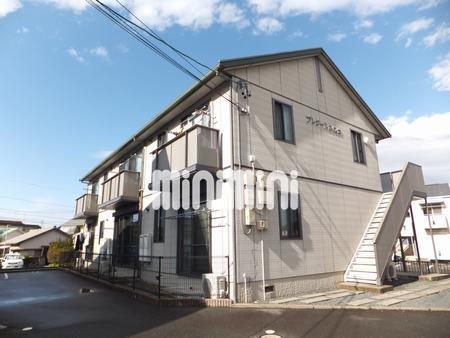 東海道本線 浜松駅(バス19分 ・可美中学校停、 徒歩3分)