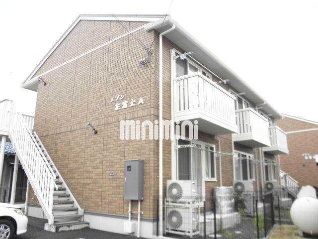 東海道本線 吉原駅(徒歩14分)