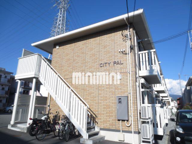 東海道本線 三島駅(バス9分 ・徳倉停、 徒歩2分)