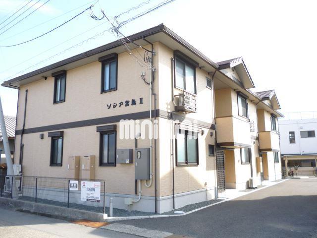 岳南電車 ジヤトコ前駅(徒歩63分)