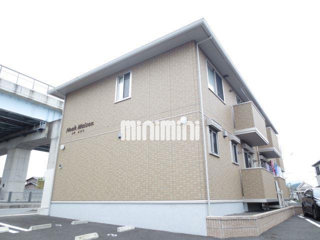 東海道本線 三島駅(バス12分 ・芙蓉台入口停、 徒歩4分)