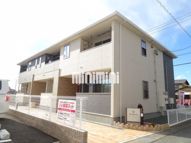 天竜浜名湖鉄道 掛川市役所前駅(徒歩12分)