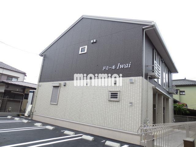 伊豆箱根鉄道駿豆線 三島田町駅(徒歩5分)