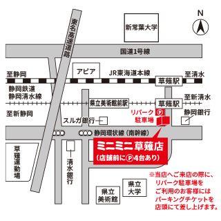 ミニミニ草薙店の地図
