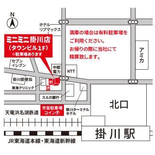 ミニミニ掛川店の地図