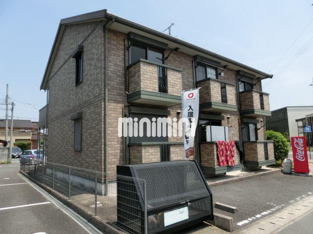 近鉄難波・奈良線 大和西大寺駅(徒歩13分)