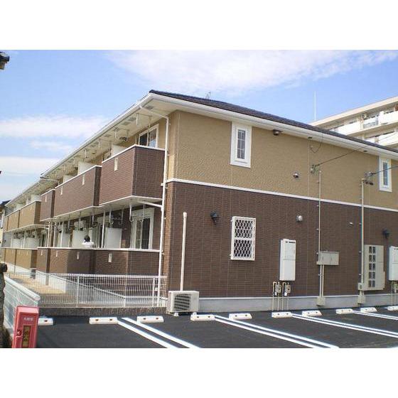 東海道本線 共和駅(徒歩9分)
