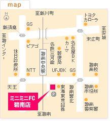 FC碧南店の地図