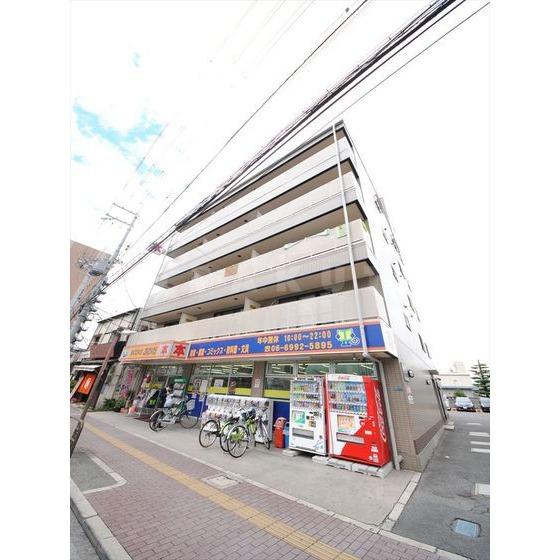 京阪電気鉄道京阪線 守口市駅(徒歩7分)