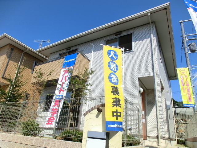 阪急電鉄箕面線 箕面駅(徒歩12分)