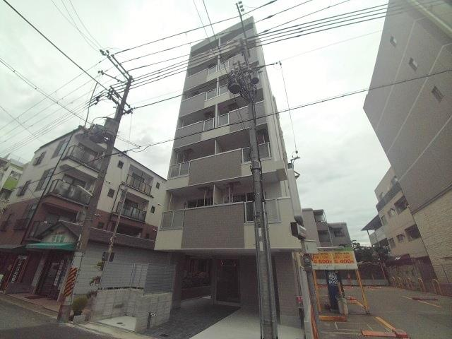 東海道本線 摂津本山駅(徒歩10分)