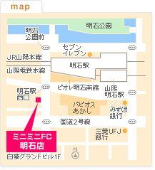 FC明石店の地図