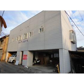 飯田線 飯田駅(バス7分 ・砂払停、 徒歩2分)
