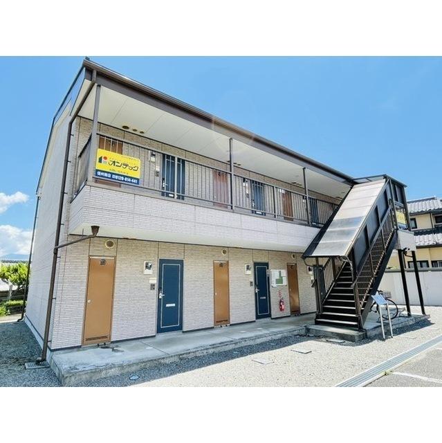 飯田線 伊那福岡駅(徒歩5分)