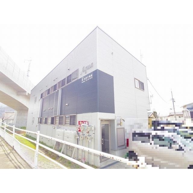 飯山線 飯山駅(徒歩11分)