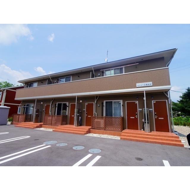 しなの鉄道 軽井沢駅(徒歩20分)