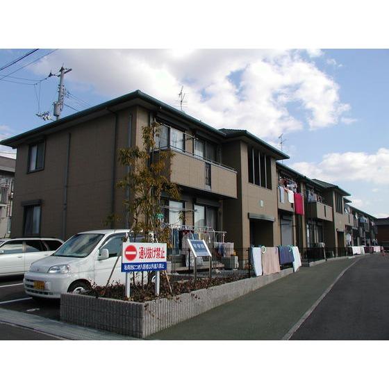 土佐電気鉄道後免線 篠原駅(徒歩6分)