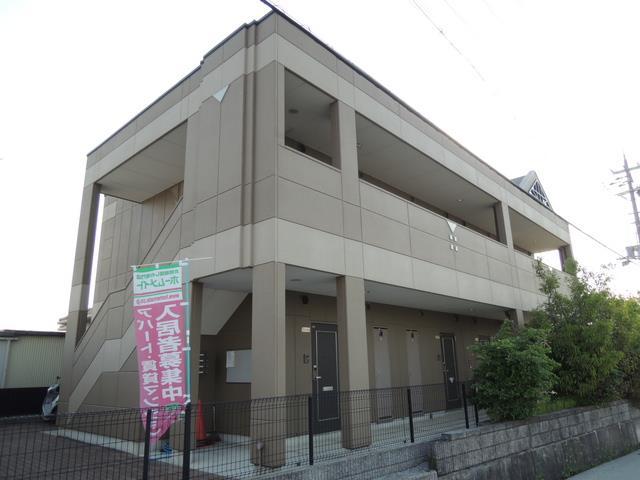 近江鉄道本線 豊郷駅(徒歩20分)