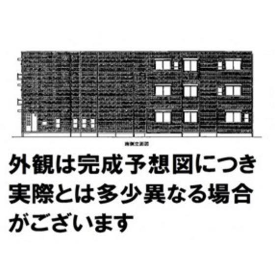 広島電鉄宮島線 草津南駅(徒歩4分)