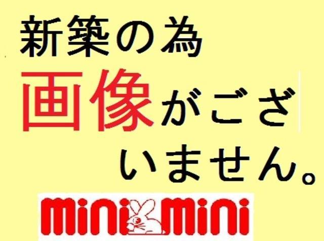 つくばエクスプレス 研究学園駅(徒歩19分)