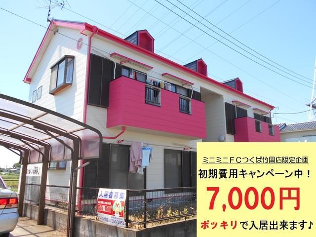 関東鉄道常総線 下妻駅(徒歩19分)