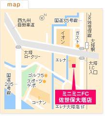 FC佐世保大塔店の地図