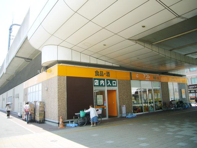 埼玉県のエリア情報2