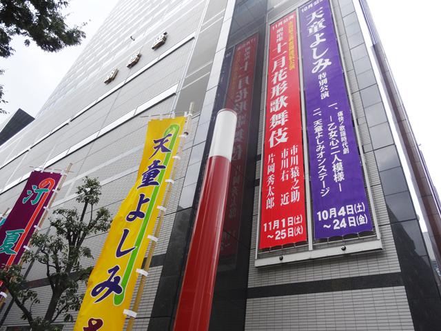 東京都のエリア情報9