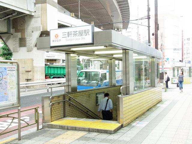 東京都のエリア情報1